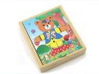 供应木制玩具 小熊换衣益智 玩具 单熊彩色 拼图拼板早教玩具批发