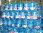 三好街送水 五里河送水 娃哈哈送水 大清宝泉 买水增机器