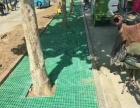 地网洗车房漏水板养殖漏粪板树池平台脚踏板拼接格栅