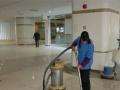 专业家庭保洁、公司保洁、地板打蜡、优惠中