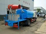 湘潭专业定做5吨至20吨洒水车抑尘车绿化环保洒水车厂家直销