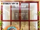 新视界窗业加盟 门窗楼梯 投资金额 1-5万元