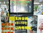 展会专用液晶电视吊架生产厂家供应