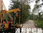 陕西护栏安装宝鸡汉中延安公路波形护栏打桩钻孔施工