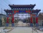 天津北京古建牌楼牌坊厂家 廊坊仿古牌楼门楼古建筑牌楼大门价格