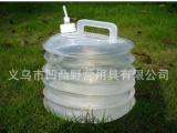 户外折叠水桶 车用水桶 钓鱼桶 应急水桶