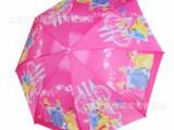 批发供应儿童伞(伞架加粗直径85 cm)