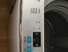 伊莱克斯全自动波轮洗衣机低价转让