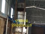 环保炼铅设备 环保炼铅炉