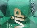 菲特尼斯健身俱乐部年卡和雀巢桶装水票10张