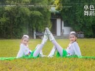 钟家村儿童学舞蹈的地方 专业少儿舞蹈培训班 免费试课单色舞蹈