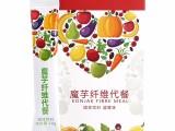 一氏国际魔芋代餐粉 5种口味 早餐粉 工厂源头 招代理