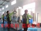 潍坊金美途汽车用品有限公司加盟洗衣液生产设备