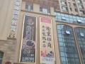天山熙湖无证齐全现房发售天山集团重点打造高档商业街