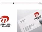 武威商标注册甘肃品牌一级代理 高新技术企业申报