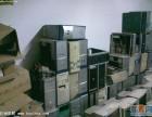 杭州二手电脑回收江干区二手旧货回收富春路周边家具回收