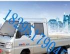 五菱小货车搬家拉货 价格低