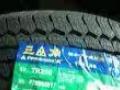 三角轮胎 12.00R20