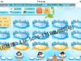 企鹅宝贝H5游戏横屏版模式系统开发管控系数讲解