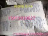 聚酮POK/PK M130A韩国晓星抗化学性 扎带专用
