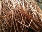 咸阳高价回收废电缆废紫铜线回收价格