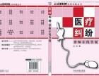 王冰律师羊水污染胎儿窒息需要急症手术吗