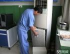 海尔、格力、美的空调售后维修
