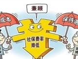 珠海社保新標準,珠海職工社保代理,珠海分公司社保代理