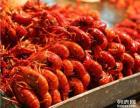 北京 麻辣小龙虾加盟店 虾友记加盟全程指导开店