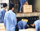 天津市诚信搬家运输有限公司