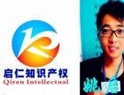 互助县商标注册海东市商标注册ISO9001