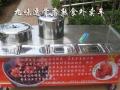 江南一绝香草神鸡加盟培训加盟 支持开店成功创业
