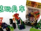 儿童益智拼插玩具 塑料工程车拖拉机车积木玩具 厂家直销散装批发