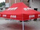 不干胶 广告帐篷 太阳伞 彩页