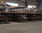 漳州工业铝材品牌,工业铝材生产厂家,工业铝材批发