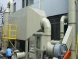 厂家直供威海喷淋塔废气防臭处理设备 光氧催化废气处理
