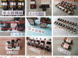 肯岳亚油泵过载装置维修,东永源供应新昌衝床油泵VA06-72