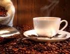 西安伯朗咖啡加盟条件如何加盟伯朗咖啡