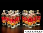 江门回收老酒 江门回收茅台酒陈年多少钱