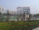 济南厨师培训学校