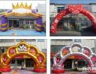 上海充气拱门出租-上海庆典充气拱门租赁公司