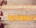 太原零元注册美术培训公司,教育咨询公司,广告,文化