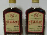 蒙王养生酒 枸杞酒 对痛经有缓解作用 养生保健酒  美容养颜酒