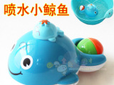 夏天玩具比爱正品 喷水小鲸鱼 戏水玩具 洗澡玩具 会走会喷水益智