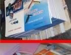 画册,彩页,联单等专业印刷