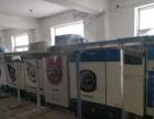 二手干洗机朔州二手洗衣店设备山西二手干洗店设备出售