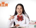 新王牌上海补习班正式开课