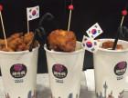 明寺洞韩国炸鸡加盟是什么