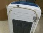 正品小天鹅5.0kg全自动洗衣机,