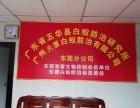 保利 万科 碧桂园 中信白蚁预防找天厦白蚁公司